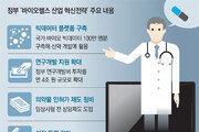 웨어러블 기기로 환자 실시간 관찰… 위급상황때 의료진 도움 가능
