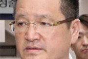 김학의에 뇌물-성접대혐의 윤중천 구속