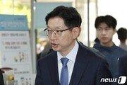 김경수, 노무현 10주기 추도식 대신 '댓글조작 재판' 법정으로