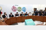 바른미래 '내전'속 또다시 '긴급최고위 요청'…열릴까?