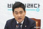 """오신환 """"시간 끌면 한국당만 불리…다음주초 정상화 적기"""""""