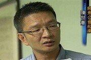 '北에 석유 밀수출' 대만 사업가, 공갈혐의로 기소…법무차관 등 협박