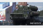 터키, 美 제재 압박에도 러시아산 'S-400' 도입 강행 이유는?