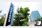 사립유치원 급식비 부담 해소…전북교육청 2학기부터 지원