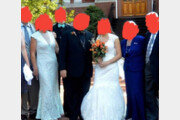 아들 결혼식에 며느리와 같은 웨딩드레스가 웬말…시어머니 어쩜 좋아?