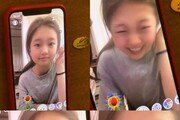 """""""혹시 수지 딸?"""" 수지, 아기얼굴 앱으로 찰칵 '깜찍'"""
