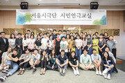 [공연] 세종문화회관, 시민연극교실 참가자 모집