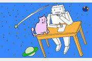[이기진 교수의 만만한 과학]아시나요? 우주는 11차원