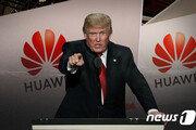 """트럼프 """"화웨이 분쟁, 中과 무역협상서 해결될 수 있어"""""""