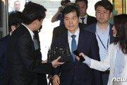 '삼바 증거인멸' 김태한 대표 영장심사 출석…윗선지시 '묵묵부답'