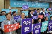 바른미래, 지도부 총사퇴 요구한 해촉 당직자 13명 전원 재임명