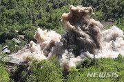 """中언론 """"풍계리 핵실험장 폭파 1주년…북핵문제는 정체"""""""