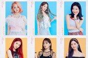 프로미스나인, 첫 싱글 앨범 예약판매 1위…히트 청신호