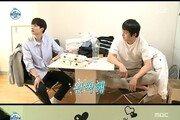 '나혼자산다' 기안84, 새 집 진단 나선 김충재…스티커 떼려다 실패