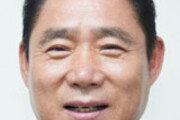 인터넷신문委 방재홍 위원장 재선임