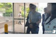 '경찰 폭행' 혐의 민주노총 조합원 구속영장 기각