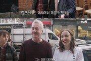 """""""쏘니, 우리 영웅"""" '손세이셔널' 손흥민 응원가까지…인기 실감"""