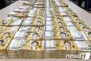 50대 여목사, 2200회 걸쳐 82억 '환치기'…집행유예
