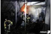 안동 농가 주택 불…'쾅' 소리에 놀란 주민 10여명 대피