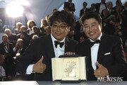 봉준호 '기생충', 칸 영화제 황금종려상…한국 영화 역사상 처음