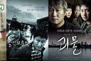 '12살 어리숙한 영화광' 거장이 되다…봉준호의 영화 인생 26년