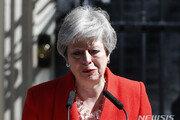 英보수당 당대표 출마자 7명으로 늘어…랍·레드솜 합류