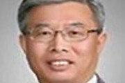 울산지검장, 국회의원에 檢개혁 비판 메일