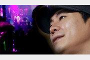 """MBC 스트레이트 """"YG 성접대 증언 입수"""" vs YG """"전혀 사실무근"""""""