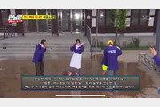 네이버웹툰 '머니게임', SBS런닝맨에 저작권 침해 사과 받아