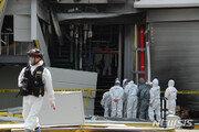제천 화학공장 폭발사고 사용자는 누구?…책임공방 치열