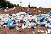 '이대로 괜찮나'…길 잃은 서귀포 쓰레기 하루 20톤씩 매립