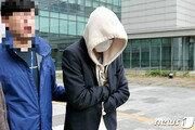 '여성 30명 불법촬영' 제약사대표 아들 첫 재판서 혐의 인정
