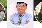 IT 저명인사들, SNS서 '택시 번호판 매입안' 두고 열띤 토론전