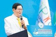 HWPL 세계평화선언 6주년 기념식 및 평화 걷기대회 개최