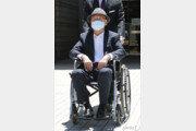 '집사' 김백준 끝내 MB재판 불출석…증인신문 사실상 무산