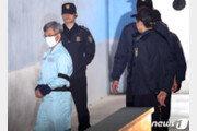 '아내 성폭행' 드루킹, 집행유예 불복 상고…대법원으로