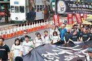 [글로벌 현장을 가다]톈안먼 시위 30주년… 기억하는 홍콩, 지우는 중국