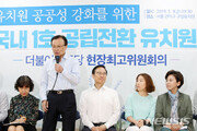 """당정 국공립유치원 민간 위탁 추진…교육계 """"즉각폐기"""" 반발"""