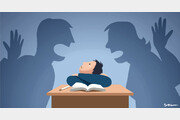 [오은영의 부모마음 아이마음]부부싸움은 아이를 고집불통으로 만든다