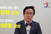 """닥터헬기를 서울광장에서 직접 볼 수 있다? """"이벤트에 참여해주세요"""""""