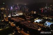 홍콩서 톈안먼 30주년 항의 18만명 시위