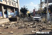 포항지진 손해배상소송 24일 시작…공판 일정 정해져