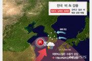 [날씨]현충일 전국 비소식…제주, 강한 돌풍에 250㎜ 폭우