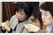'부동산 의혹' 손혜원, 고발 5개월만에 첫 검찰 소환