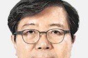 [인사]국민대 총장 임홍재 교수
