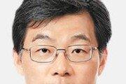 [인사]국제금융센터 원장 최재영씨
