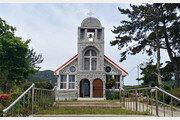 1958년 지어진 흑산도 성당 등록문화재 지정 예고