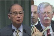 """美 국방부 보고서, 대만을 국가 분류…전문가 """"中에 대한 기습공격"""""""
