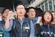 김명환 민노총 위원장 경찰 출석
