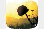 [나민애의 시가 깃든 삶]〈198〉사령